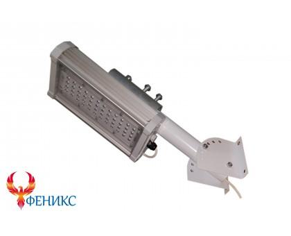 Светодиодный светильник Феникс-УО 50 Вт
