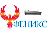 Феникс-П (для помещений без оптики) (2)